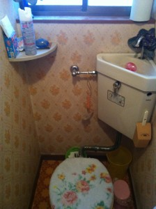 トイレ6PM 1