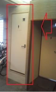 トイレ10 (1)
